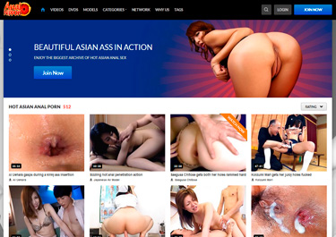 Nice hd porn website with tons of Oriental anal adult contents
