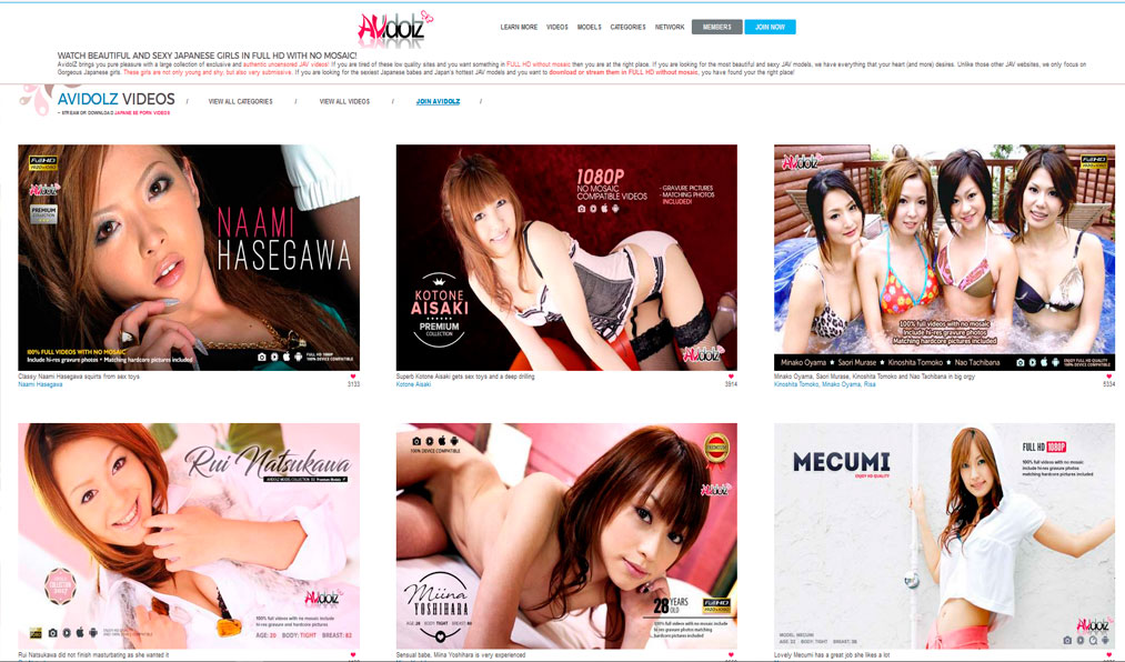 Best hd porn website featuring the hottest Japanese pornstar sex films